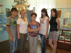 Поездка в Днепропетровск