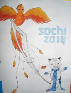 Выставка детских работ, посвященных XXII Зимней олимпиаде
